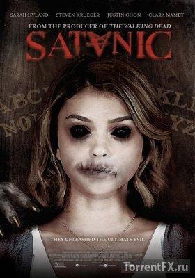 Сатанинский (2016) HDRip
