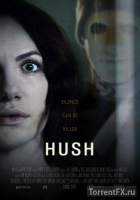Тишина (2016) HDRip