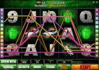 Получем бонусы в игровых автоматах «Вулкан»