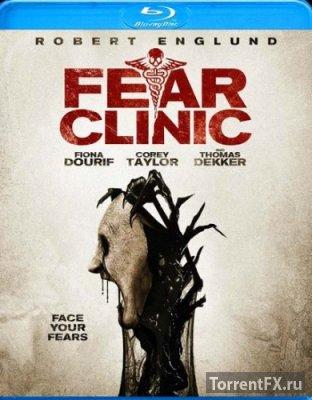 Клиника страха (2014) BDRip