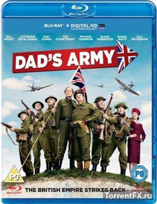 Папашина армия (2016) BDRip