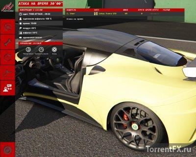 Assetto Corsa [v 1.11.3 + 9 DLC] (2013) RePack от FitGirl