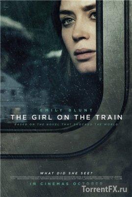 Девушка в поезде (2016) WEB-DLRip
