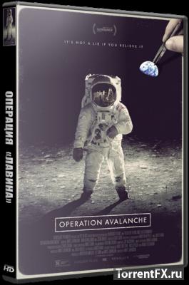 Операция «Лавина» (2016) WEB-DLRip
