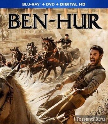 Бен-Гур (2016) BDRip