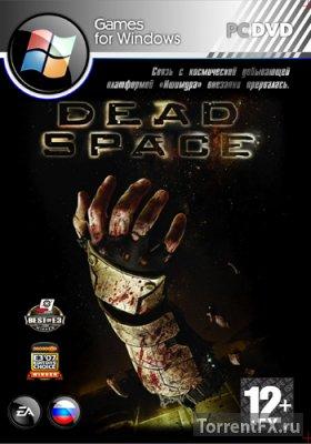 Dead Space [v.1.0.0.222] (2008) RePack от =nemos=