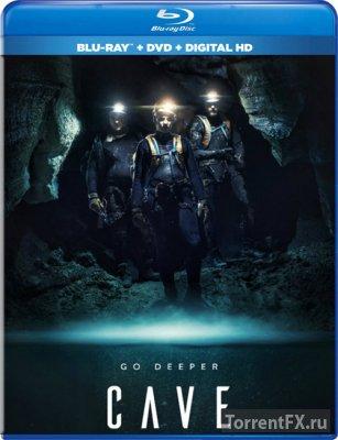 Пещера (2016) BDRip