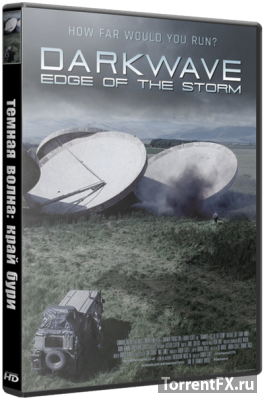 Тёмная волна: Край бури (2016) WEB-DLRip-AVC