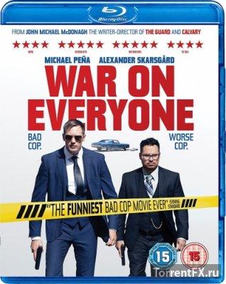 Война против всех (2016) HDRip