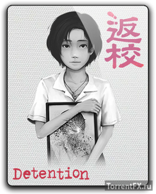 Detention (2017) RePack от qoob