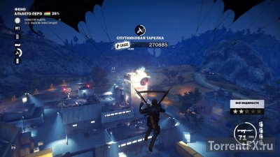 Just Cause 3: XL Edition [v 1.05 + DLC's] (2015) RePack от xatab