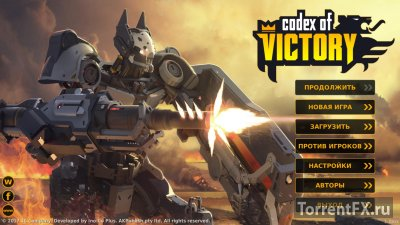 Codex of Victory (2017) RePack от qoob
