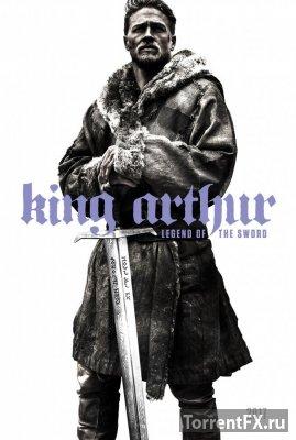 Меч короля Артура (2017) CAMRip