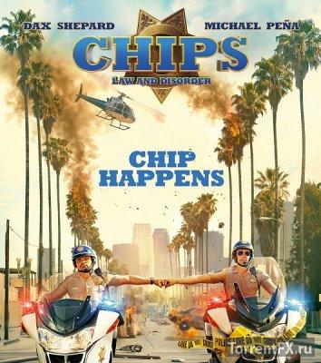 Калифорнийский дорожный патруль (2017) HDRip