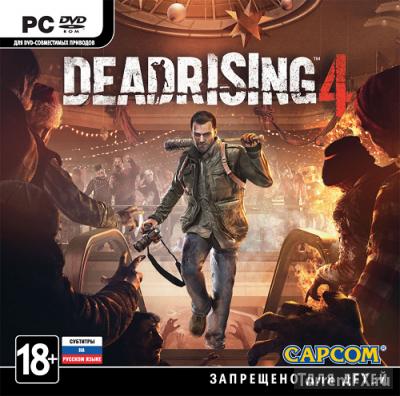Dead Rising 4 [Update 1 + 7 DLC] (2017) Repack от VickNet