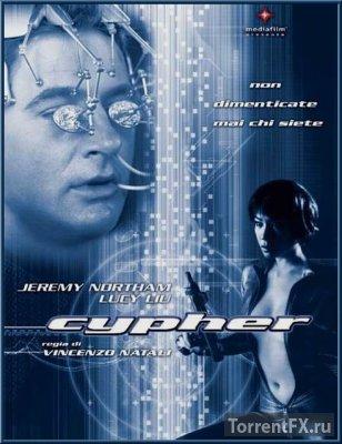 Кодер (2002) BDRip-AVC