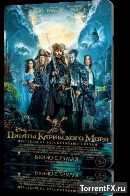 Пираты Карибского моря: Мертвецы не рассказывают сказки (2017) BDRip-AVC