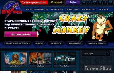 Официальный сайт VulcanplayCazino - играйте и выигрывайте!