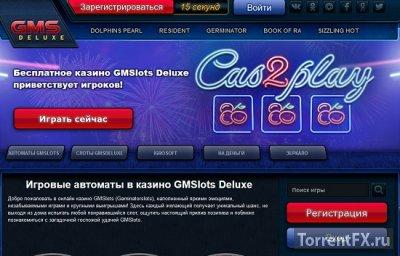 GMS Deluxe - игровые автоматы и слоты для Вас