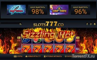 Игровые автоматы 777 - можно играть бесплатно!
