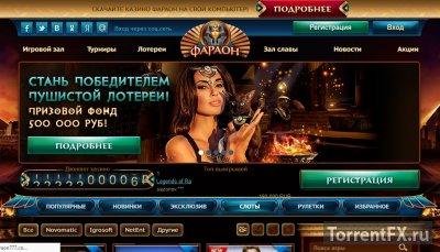 Играйте в игровых автоматах betpharaon777 и выигрывайте ценные призы!