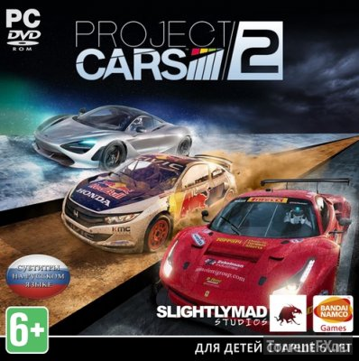 Project CARS 2 (2017) RePack от xatab