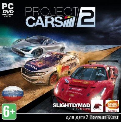 Project CARS 2 (2017) RePack от xatab