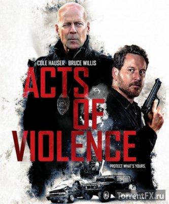 Акты насилия (2018)WEB-DLRip