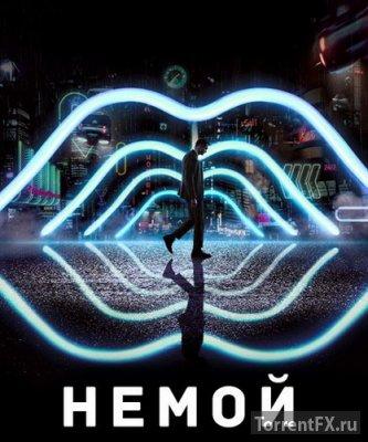 Немой (2018) WEBRip