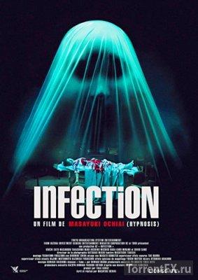 Инфекция (2004) DVDRip