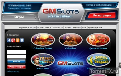 Гаминаторслотс - игровые автоматы для каждого!