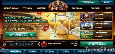 Новые игровые автоматы в онлайн казино Фараон
