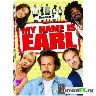 Меня зовут Эрл / My Name Is Earl / Сезон 3 / Серии 1-22