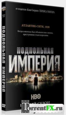 Преступная империя / Подпольная империя / Boardwalk Empire (1 сезон)