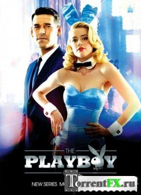 Клуб Плейбой / The Playboy Club (2011)