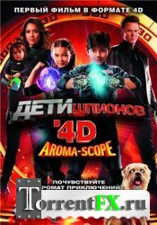 Дети шпионов 4D / Spy Kids: All the Time in the World in 4D (2011) HDRip