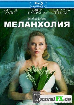 Меланхолия / Melancholia (2011) HDRip | Лицензия