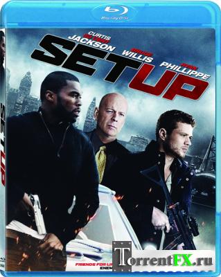 Подстава / Setup (2011) BDRip от HQ-ViDEO | Лицензия