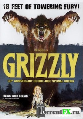 Гризли / Grizzly (1976) DVDRip