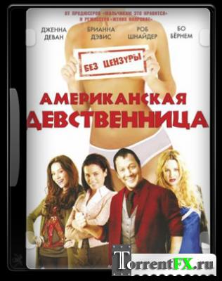 Американская девственница / American Virgin (2009) DVD5 | Лицензия