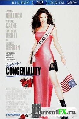 Мисс Конгениальность / Miss Congeniality (2000) Hdrip