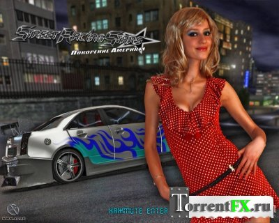 Street Racing Stars: Покорение Америки (2007) PC