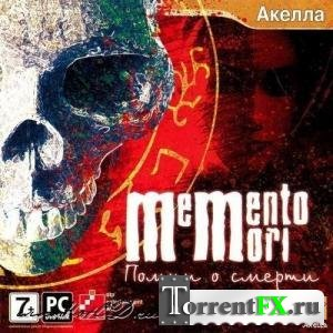 Помни о смерти / Memento Mori (2008) РС
