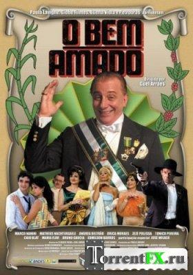 Благодетель / O Bem Amado (2010) DVDRip