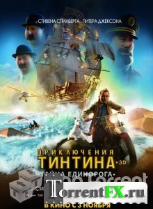 Приключения Тинтина: Тайна Единорога / The Adventures of Tintin (2011) CAMRip