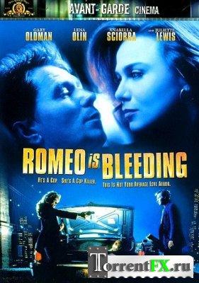 Ромео истекает кровью / Romeo Is Bleeding (1993) HDTVRip
