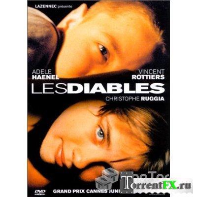 Дьяволы / Les Diables (2002) DVDRip
