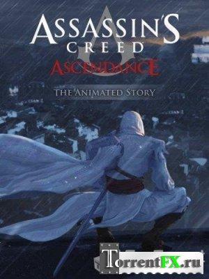 Кредо убийцы: Господство / Assassin's Creed: Ascendance (2010) BDRip