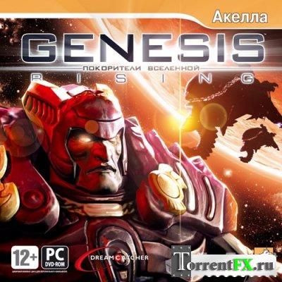 Genesis Rising: The Universal Crusade (2007) PC | RePack