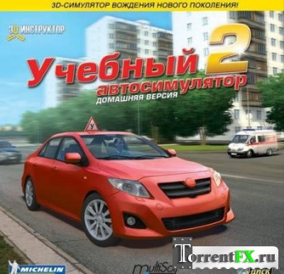 3D Инструктор [2.2.7] (2011/PC/RUS)